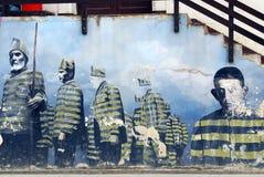 Arte Ushuaia del centro della via Fotografie Stock Libere da Diritti
