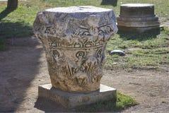 Artefact av romerskt forum Fotografering för Bildbyråer
