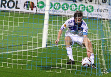Artem Milevsky of Dynamo Kyiv Stock Photography