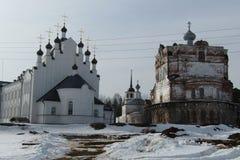 Artemievo-Vercolsky kloster Ortodox relik Royaltyfri Fotografi