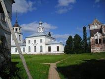 Artemievo-Vercolsky kloster Ortodox relik Royaltyfria Foton