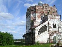 Artemievo-Vercolsky kloster Ortodox relik Arkivfoton
