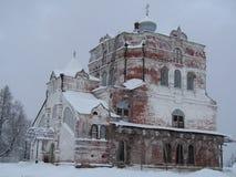 Artemievo-Vercolsky monaster Ortodoksalna relikwia Obrazy Stock