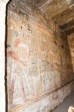 Artes do templo de Medinet Habu fotos de stock