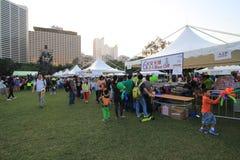 Artes en el evento de Mardi Gras del parque en Hong Kong Foto de archivo libre de regalías