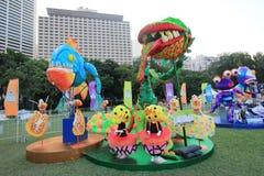 Artes no evento de Mardi Gras do parque em Hong Kong Fotografia de Stock