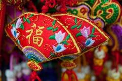 Artesanías chinas Fotografía de archivo libre de regalías