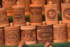 Artesanías hechas de corteza de abedul Foto de archivo libre de regalías