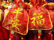 Artesanatos chineses fotografia de stock