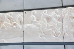 Arti dell'acropoli al museo di Atene Grecia immagini stock libere da diritti