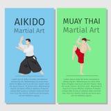 Arti marziali asiatiche illustrazione di stock