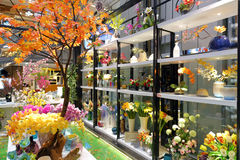 Artificial flower decoration shop Stock Image