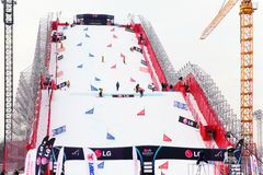 Artificial mound (50 meters) for Snowboard World Cup Stock Image
