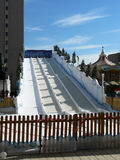 Artificial Ski Slope Royalty Free Stock Images