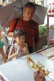Artigianato pieghi cinesi, pittura dello zucchero Fotografia Stock