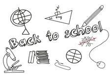Artigos da escola Fotos de Stock Royalty Free