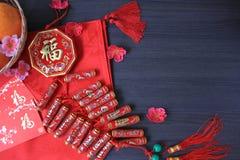 Artigos decorativos chineses do ano novo foto de stock