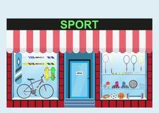 Artigos dos esportes da loja ilustração royalty free
