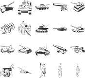Artillería Foto de archivo libre de regalías