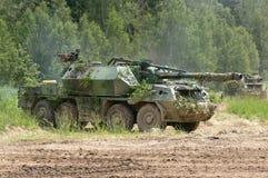 Artillerie stockbild
