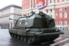 Artillerietechniken am Bürgermeisteramt von Moskau Stockfotos