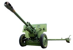Artillery Royalty Free Stock Photo