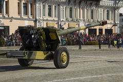 Artillery. Russian artillery, victory day celebration Royalty Free Stock Image