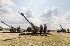 Artillery of the armed forces of Ukraine. Royalty Free Stock Photos