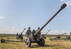 Artillery of the armed forces of Ukraine. Stock Photo