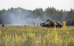 Artillery of the armed forces of Ukraine Royalty Free Stock Photos