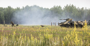 Artillery of the armed forces of Ukraine Royalty Free Stock Photo