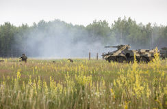 Artillery of the armed forces of Ukraine Stock Image