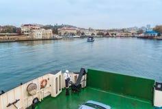 Artillery Bay, Sevastopol, Crimea Stock Photo