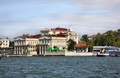 Artillery Bay in Sevastopol. Ukraine.  Stock Photos
