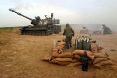 Artillery Corps - Israel Royalty Free Stock Image