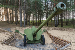 Artillery gun in Belarus from World War II Royalty Free Stock Images