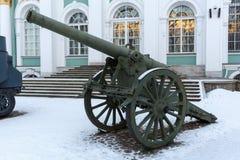 Artillery gun of the second world war. Horizontally framed shot Stock Photo