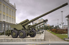 Artillery gun USSR Royalty Free Stock Photo