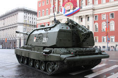 Artillery technics at the mayoralty of Moscow Stock Photos