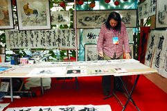Artist on art exhibition stock images