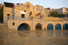 The Artist Quarter, Safed (Tzfat) Royalty Free Stock Image