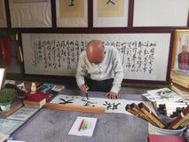 Artista mestre da caligrafia Fotografia de Stock