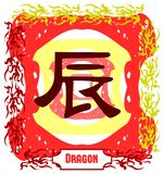 Artistic background with dragon ideogram isolated Stock Images