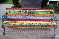 Artistic bench in Santiago Royalty Free Stock Photos