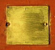 Artistic grunge frame Stock Images