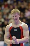 Artistic Gymnastics Stock Image