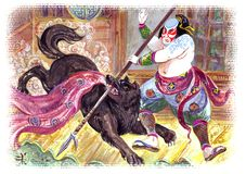 Artistic Illustration Of Demon Wolf Fighting With Brave Japanese Warrior Royalty Free Stock Photography