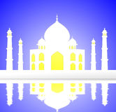 Taj Mahal Illustration Royalty Free Stock Photos