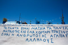 Artistic installation on a  roof of a house in Folegandros, Stock Photos