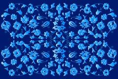 Artistic ottoman pattern series fourty four Stock Photo